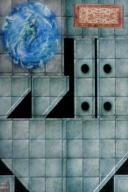DT7 Fane of Forgotten Gods 4A
